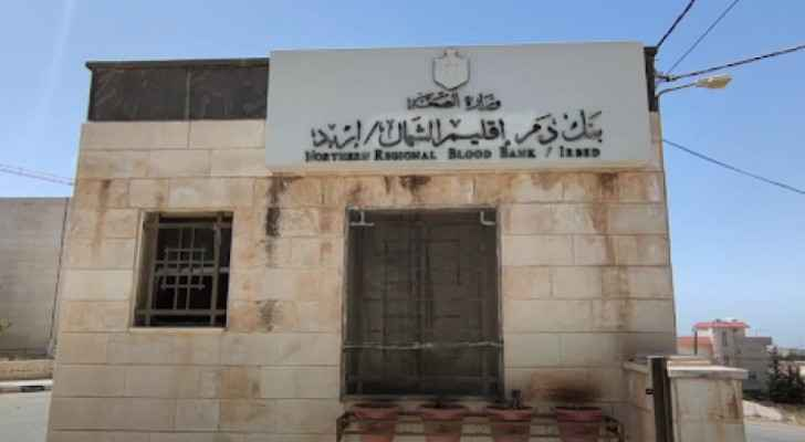 Irbid's blood bank sees 50 percent decline in supply