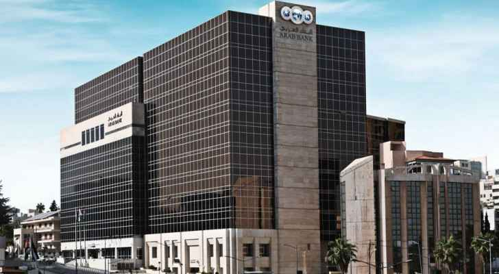 Arab Bank Group reports first quarter 2021 net profit of $128.3 million