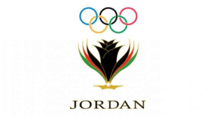 Jordan Amateur Boxing Association disbanded: JOC