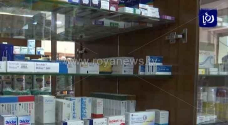 JFDA calls on Jordanians to report unavailable drugs in local market