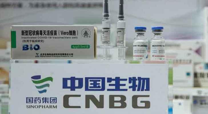 WHO grants EUA for Sinopharm COVID-19 vaccine