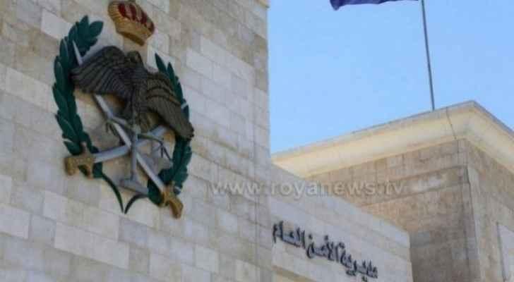PSD arrests bank robber in Amman
