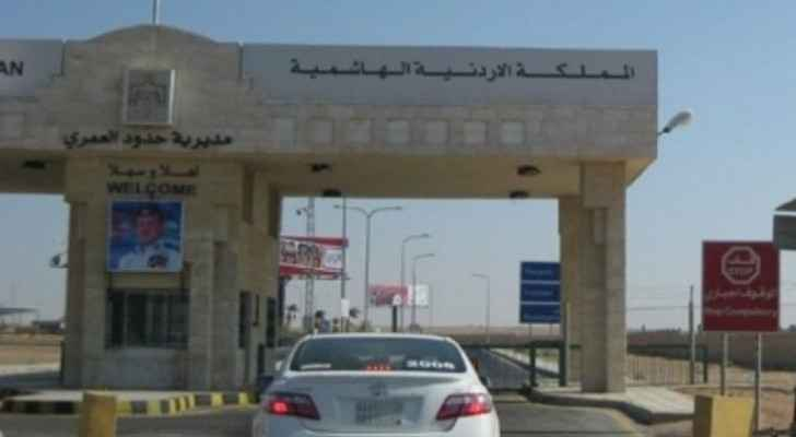 Government eases restrictions for vaccinated travelers arriving from Saudi through land border