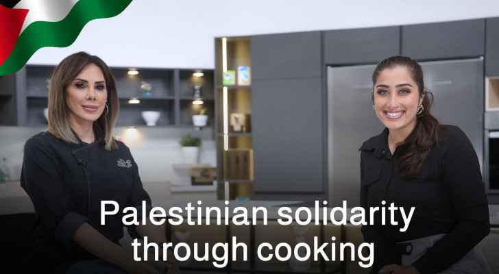 Celebrity chef Deema Hajjawi speaks on showing Palestinian solidarity through cooking