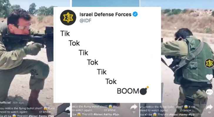 Israeli Occupation influence: 'glossy' e-facade of a heavily funded troll army downplaying genocide