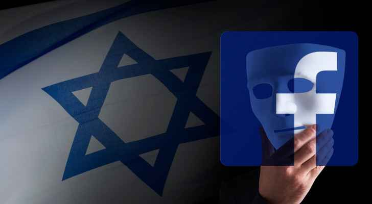 Facebook staff accuse company of bias against Arabs, Palestinians, Muslims