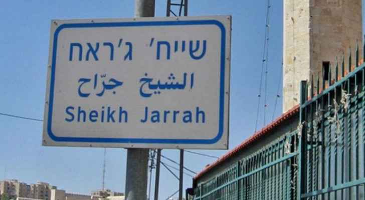 Siege of Sheikh Jarrah is test for credibility of international community: Foreign Ministry