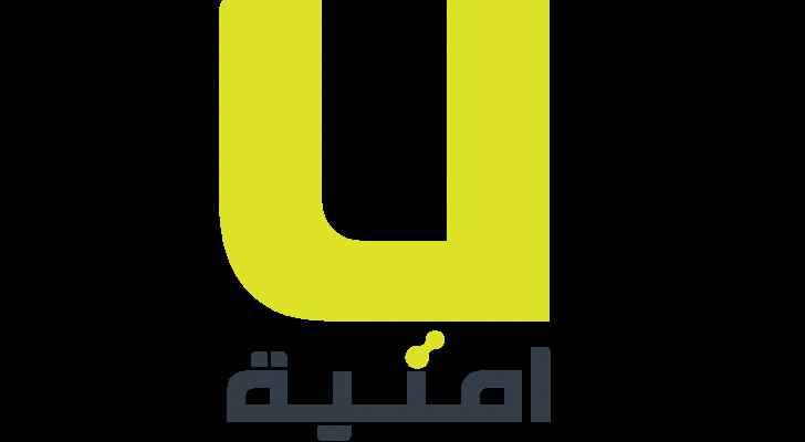 "Umniah Signs Partnership Agreement with ""Ammancart"""