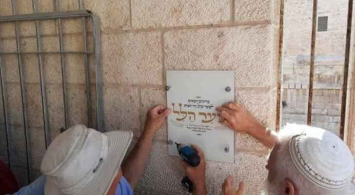 Settlers attempt to Judaize Al-Aqsa Mosque, place provocative sign at Mughrabi Gate entrance
