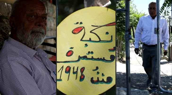 Palestinians in Jerusalem's Sheikh Jarrah fear for future