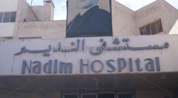 Al Nadim hospital suffers from shortage of medical equipment, staff: director