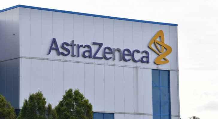 AstraZeneca suffers setback in COVID-19 treatment development