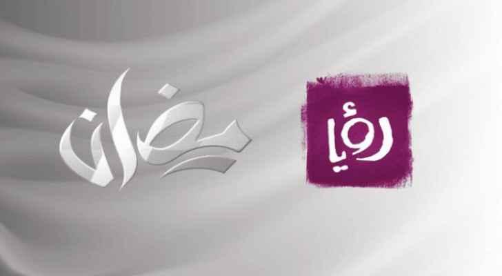 Roya TV achieves  highest viewership ratings during Ramadan 2021 in Jordan