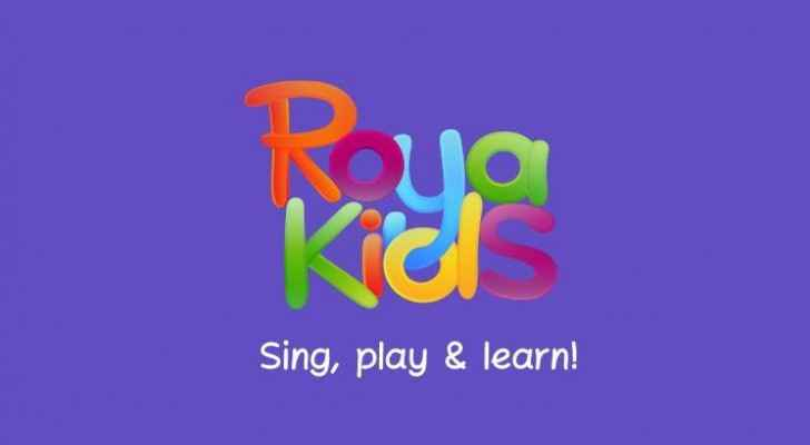 Roya Kids offers app to children of King Hussein Cancer Center