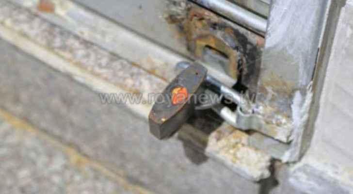 GAM shuts down three facilities for violations