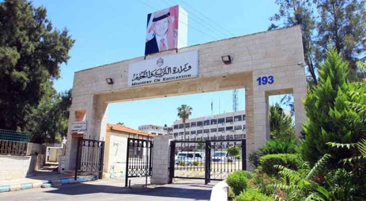 Minister of Education: No record of Tawjihi questions being leaked