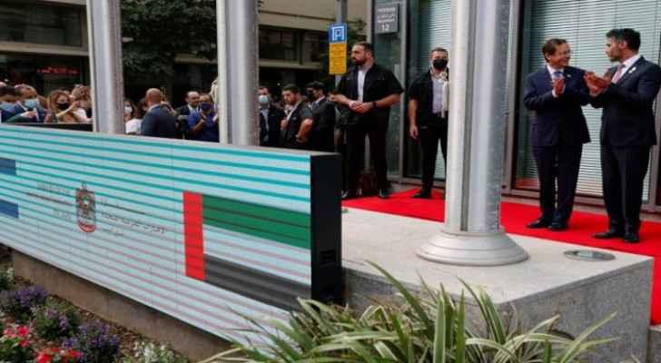 VIDEO: UAE opens embassy in Israeli Occupation