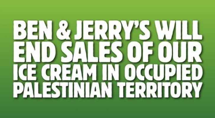 Ben and Jerry's announces it will stop sales in occupied Palestinian territories