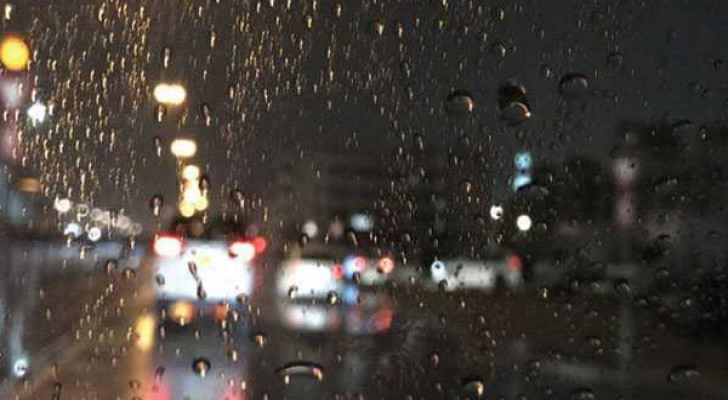Kingdom expects chances of light rain showers Friday