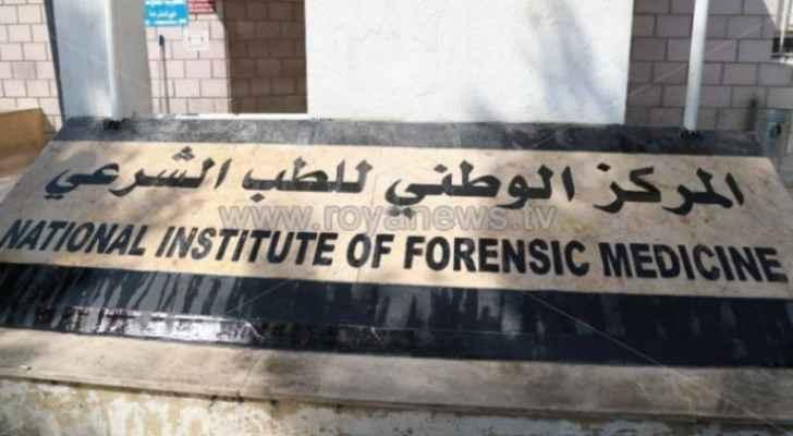 Forensic Medicine comments on Gardens Hospital deaths