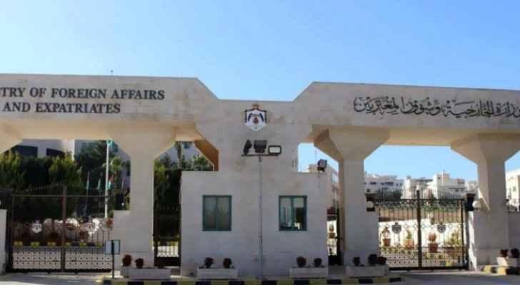 Jordan condemns terrorist attacks in Iraq