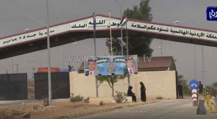 Jaber crossing temporarily closed due to security concerns