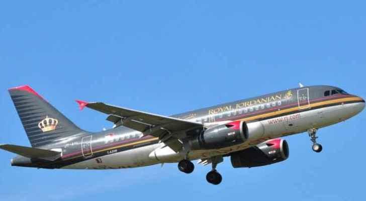 Royal Jordanian releases statement on emergency landing of RJ508