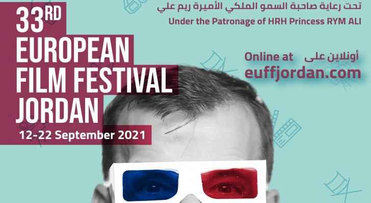 33rd edition of European Film Festival returns Sept. 12