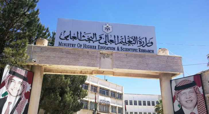 Higher Education Ministry: forged equivalency certificates detected