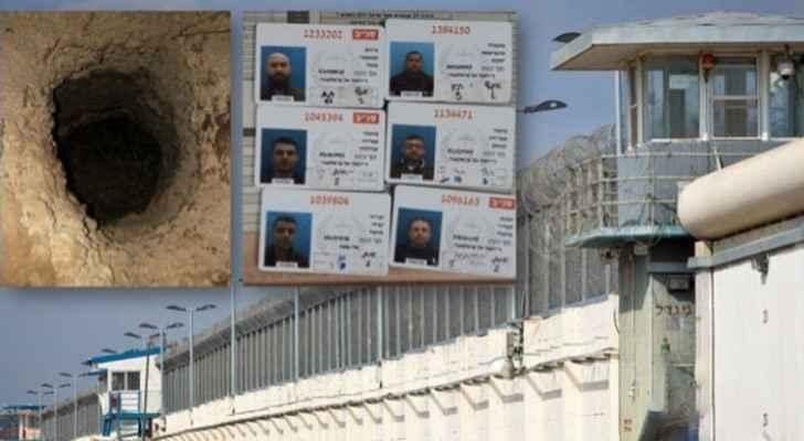 Hebrew website details Israeli Occupation failures in Gilboa prison break
