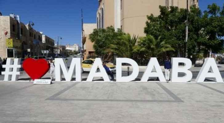 Madaba named Capital of Arab Tourism 2022