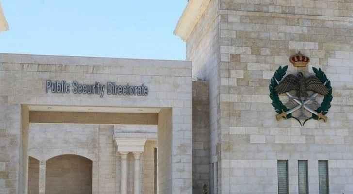 Man vandalizes bank in Amman