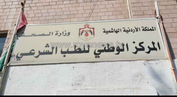 Forensic medicine reveals cause of death of five-year-old child in Al-Bashir Hospital