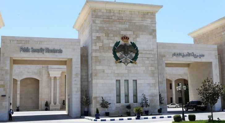 Thieves rob bank at gunpoint in Amman, two wounded