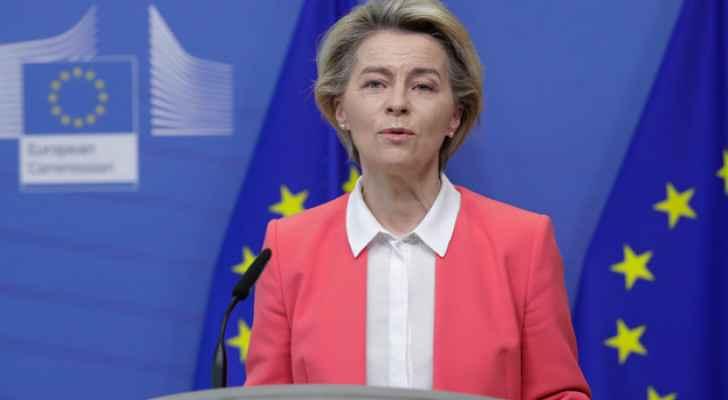 EU announces additional aid to Afghanistan