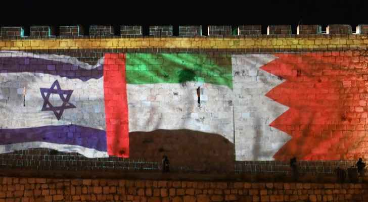 IMAGES: Emirates, Bahrain's flags projected in Jerusalem