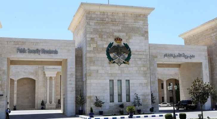 Three-year-old found dead in Zarqa