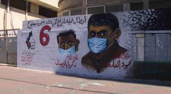 Gazan artists draw murals embodying escape of Gilboa prisoners