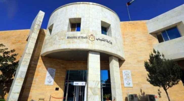 Amman Magistrates Court holds its first session in Youth Ministry embezzlement case
