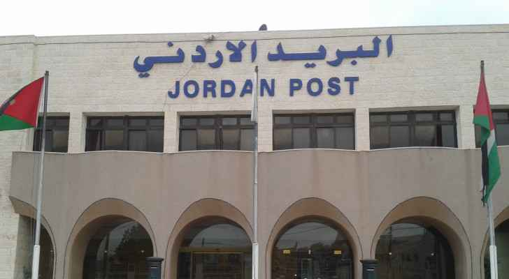 JD13 million embezzlement case from Postal Savings Fund