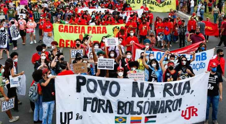 Protesters in Brazil demand Bolsonaro's impeachment