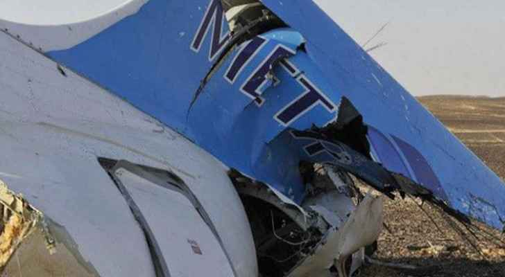 Over dozen killed after Russian plane crashes in Tatarstan region