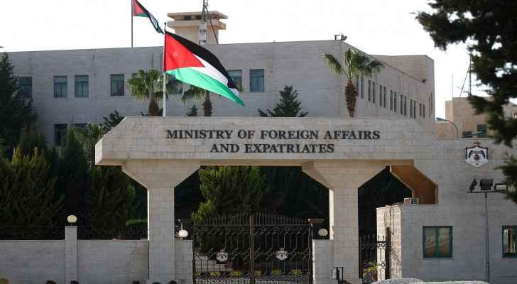 Jordan condemns attack on Yemeni officials