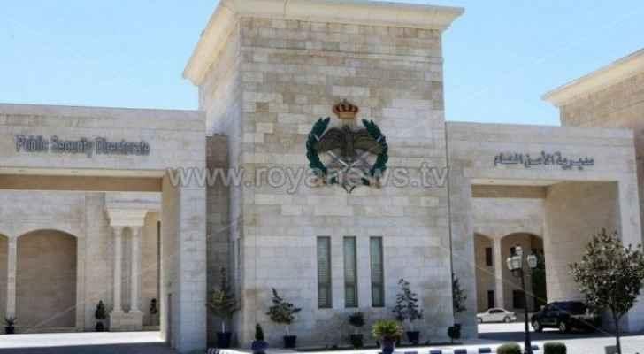 60-year-old found dead inside weapon store in Amman