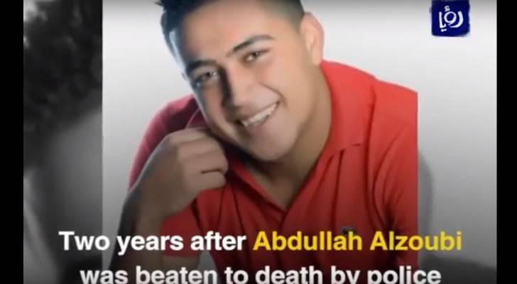 Policeman charged with murder of Abdullah Al Zubi