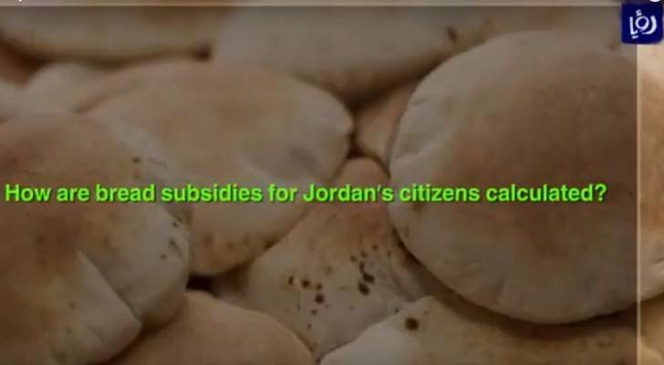 What is the story behind Jordan's bread subsidies?