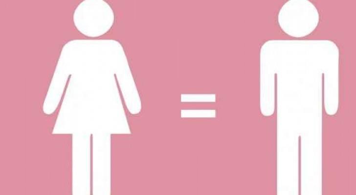 Jordanian women fight cultural taboos in the workplace ????♀️
