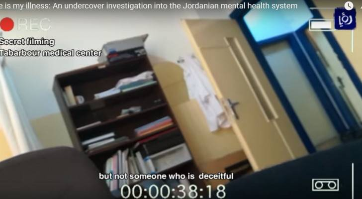 My cure is my illness: An undercover investigation into the Jordanian mental health system