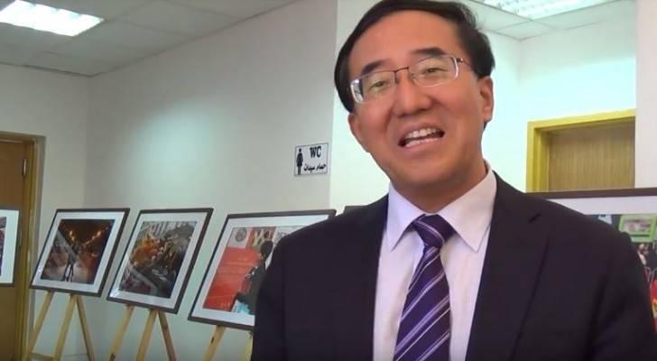 The Chinese Ambassador in Amman has big hopes for Jordan